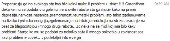 Teslina Ploca i Teslin disk - Iskustvo Skype Tomislav