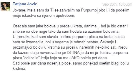 Teslina Ploca i Teslin disk - Tatjana